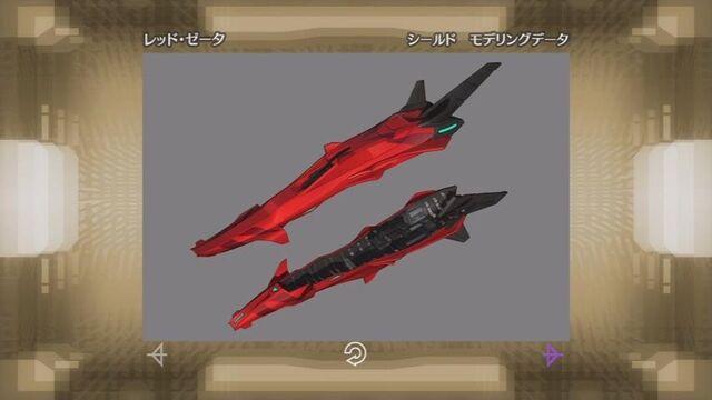 File:Red Zeta 15.jpg