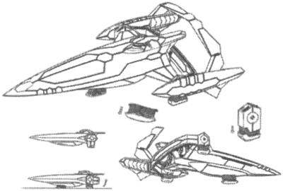 File:Acidalium-landinggear.jpg