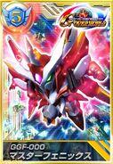 GGF-000 Game Card