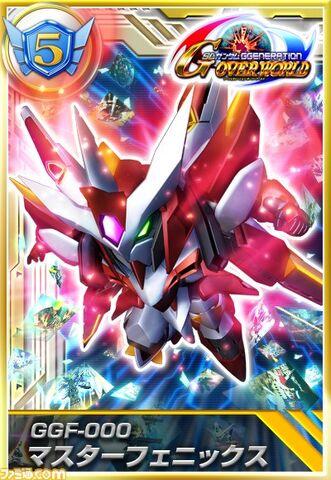 File:GGF-000 Game Card.jpg