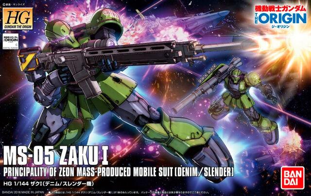 File:HGGOZakuI.jpg