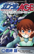 Mobile Suit Gundam AGE Climax Hero