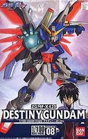 File:1-100 Destiny Gundam.jpg