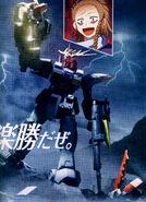 GBF Shuffle Gundam Feature