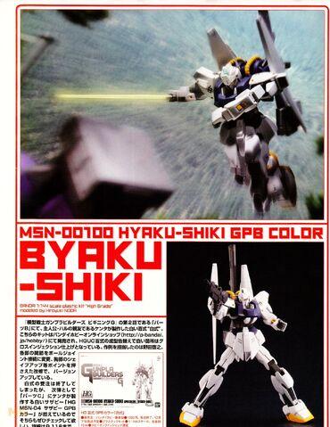 File:HG - MSN-00100 - Byaku Shiki.jpg