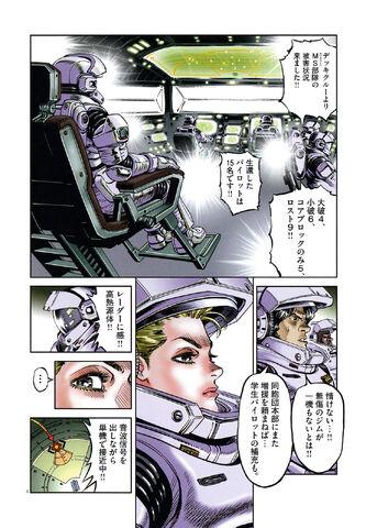 File:Thunderbolta3.jpg