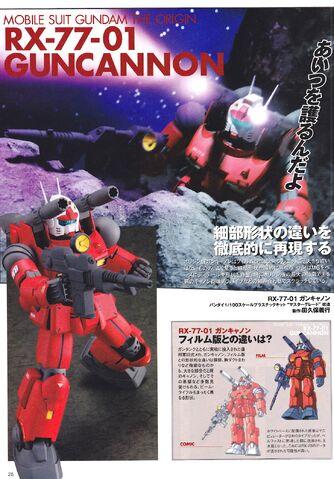 File:MG RX-77-01 Guncannon Conversion Kit 1.jpg