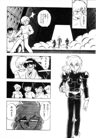 File:Mobile Suit Victory Gundam Side Story42.jpg