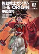 Mobile-suit-gundam-the-origin-18