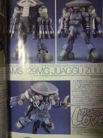File:AMS-129MG 2.jpg