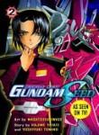 GundamSEEDVol2MobileSui31997 f