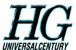 HGUClogo