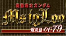 File:MSIgloo Apocalypse0079 logo.jpg