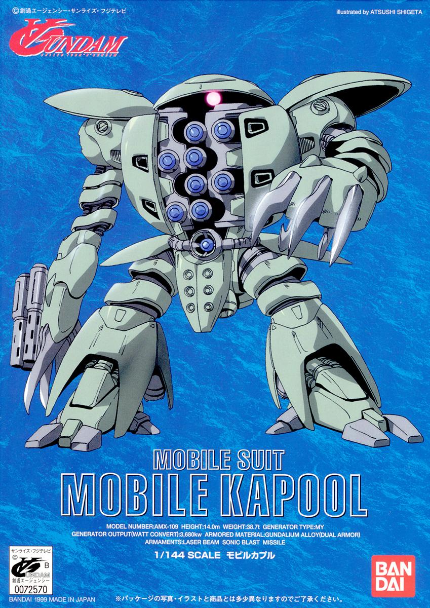 File:OldMobileKapool.jpg