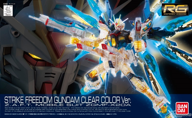 File:RGStrikeFreedomGundam-ClearColor.jpg