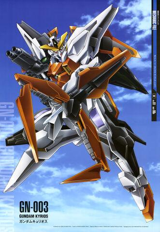 File:Gundam Kyrios.jpg