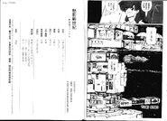 (第09卷) (94页) 094