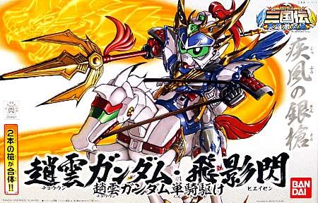 File:BB Senshi 311.jpg