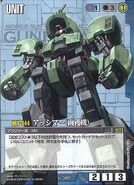 Asshimar AEUG Gundam War