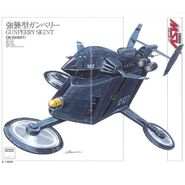 CB-X5(SGT)
