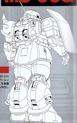 File:MSV-R MS-06G Zaku II Improved Ground Combat Type Back.jpg