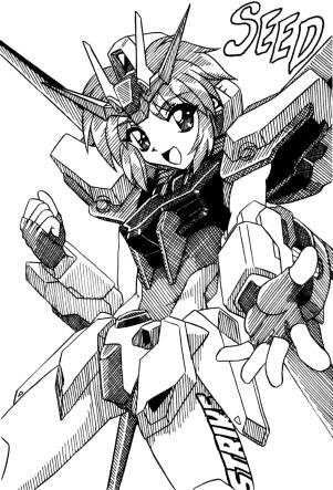 File:StrikeGirl-05.jpg