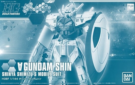 File:HG ∀ Gundam Shin.jpg