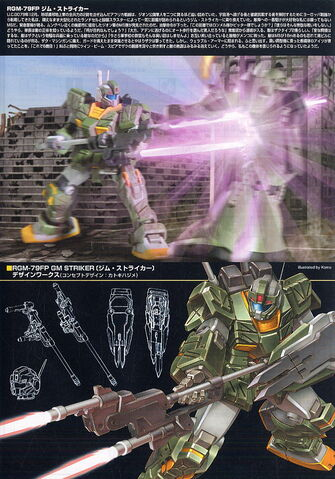 File:HG GM Striker1.jpg