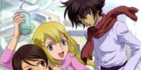 Mobile Suit Gundam 00 Another Story