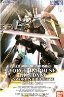 File:1-100 Force Impulse Gundam Sword Silhouette.jpg