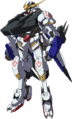 Barbatos 5th Form Front Color.png