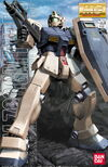 Mg-rgm79-c-earth