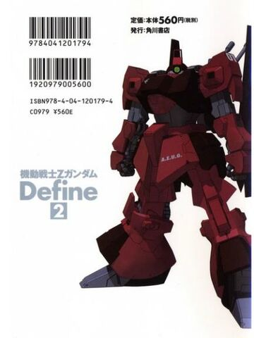 File:Cover Vol.2.JPG
