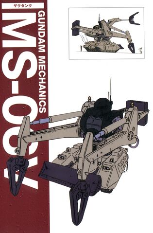 File:Gundam Mechanics - II 20.jpg