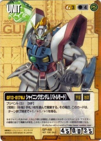 File:GF13017NJ GundamWarCard.jpg