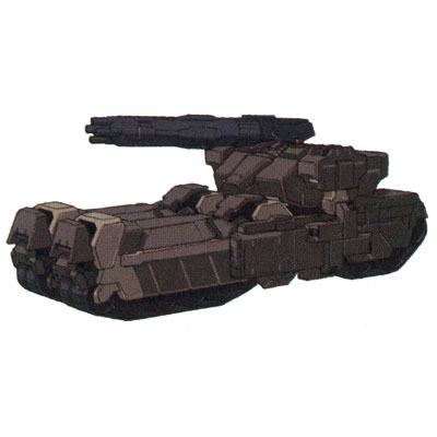 File:D-50c-mc-tank.jpg