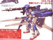 Hfa78-3senki