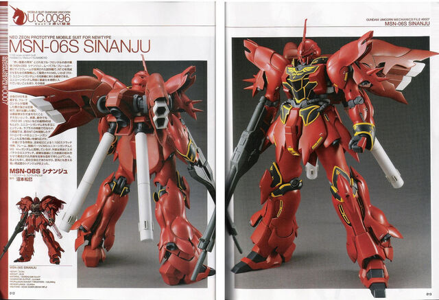 File:MG - Sinanju.jpg
