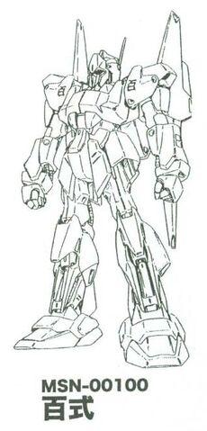 File:MSN-00100 Hyaku Shiki Lineart.jpg