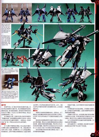 File:PMX-000SS 02.jpg
