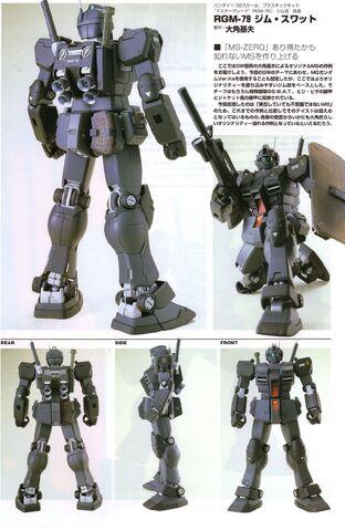 File:GM-S.W.A.T. 02.jpg