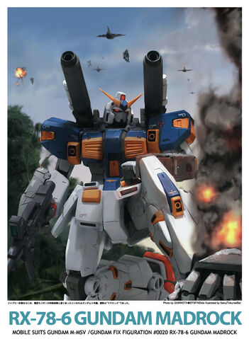 File:Gundam 366.jpg