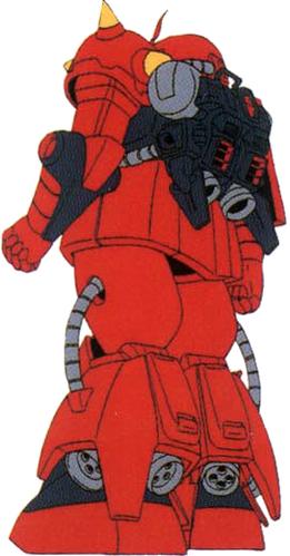 Johnny Ridden Custom (Rear)