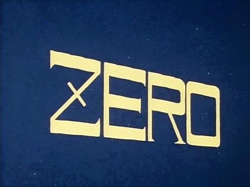 File:Zerologo.jpg