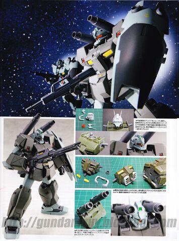 File:GM Cannon II 3.jpg