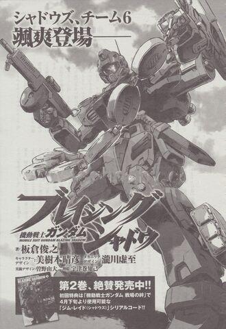 File:GM Raid Gundam Blazing Shadow.jpg