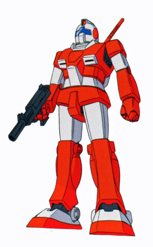 RGM-79(GM LIGHT ARMOR)