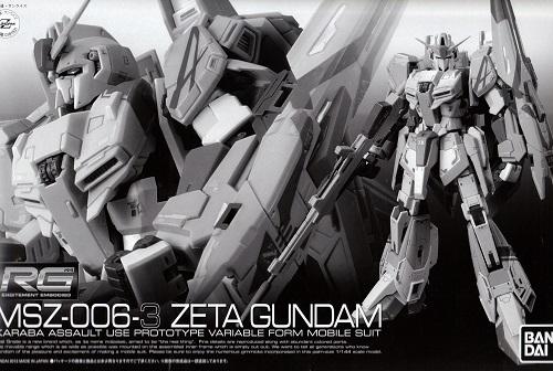 File:RG Amuro's Zeta.jpg