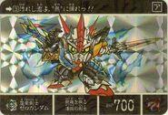 Zero Gundam Card