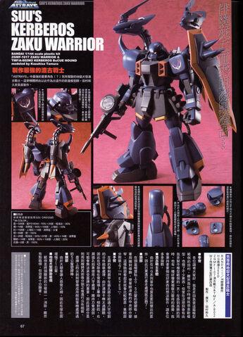 File:Gundam Seed Astray Masters (243).jpg